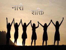 Nari Tu Narayani essay in Gujarati