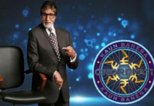 how to participate in kaun banegacrorepati 2019