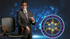 kaun banega crorepati questions with answers in hindi