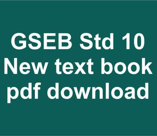 Gseb Std 10 New text book 2019 pdf download