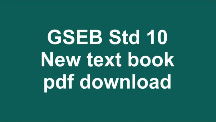 Gseb Std 10 New text book 2019 pdf download