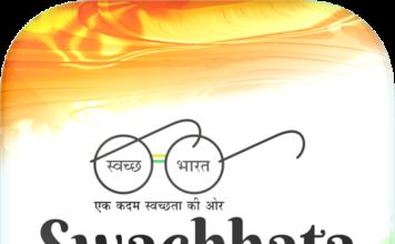 Swachhta tya Prabhuta Gujarati Nibandh